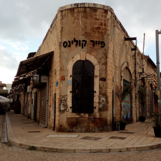 travel-story-israel-geonutrition